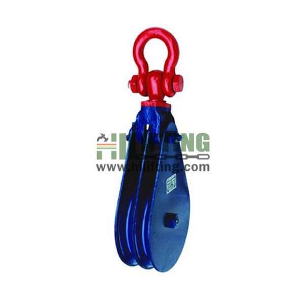 H409 Light Type Champion Snatch Block With Shackle